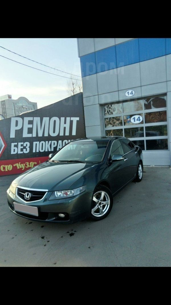 Honda Accord, 2005 год, 520 000 руб.