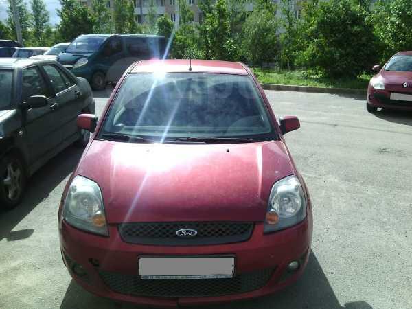 Ford Fiesta, 2007 год, 150 000 руб.