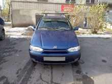 Челябинск Palio 2000