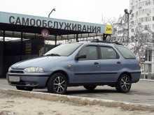 Севастополь Palio 2001
