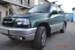 Иркутск Escudo 1997