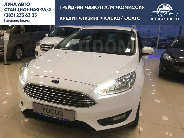 Ford Focus, 2018 год, 859 500 руб.