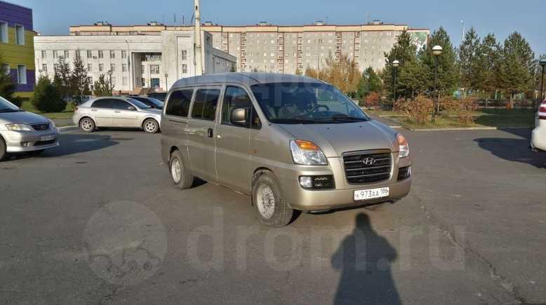 Hyundai H1, 2005 год, 449 000 руб.