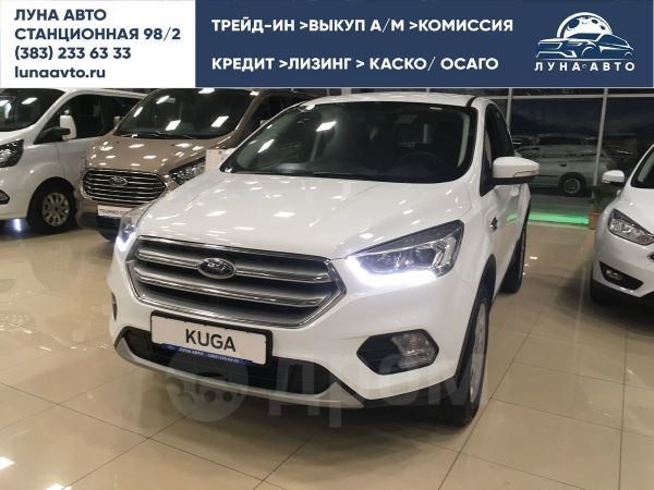 Ford Kuga, 2018 год, 1 369 000 руб.