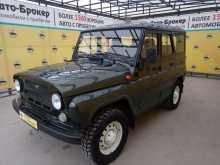 Самара 3151 2010
