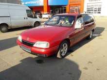 Иваново Opel Omega 1987
