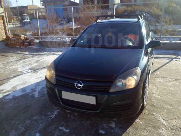 Opel Astra, 2005 год, 290 000 руб.