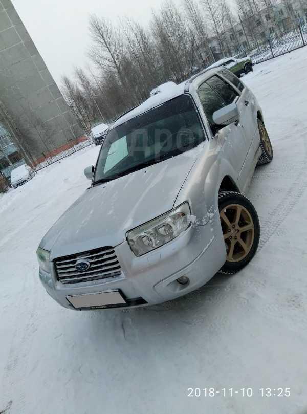 Subaru Forester, 2006 год, 525 000 руб.