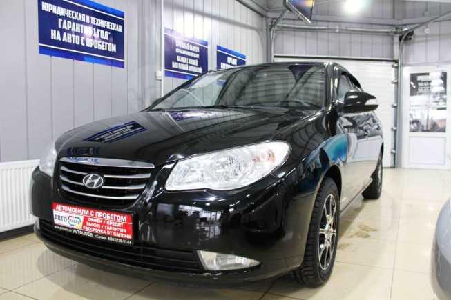 Hyundai Elantra, 2010 год, 479 900 руб.