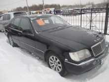 Пермь S-Class 1991