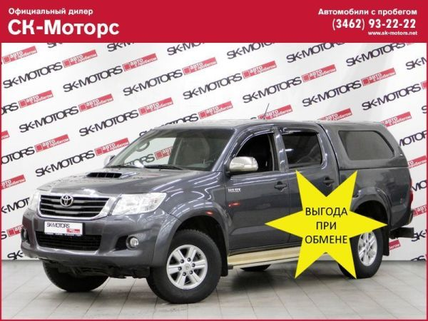 Toyota Hilux Pick Up, 2015 год, 1 495 000 руб.