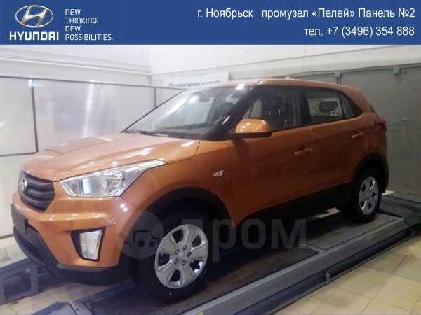 Hyundai Creta, 2018 год, 1 153 000 руб.