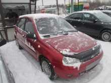 Пермь Калина Спорт 2009