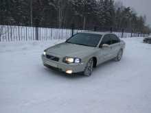 Новосибирск S80 2005