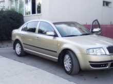 Симферополь Superb 2005