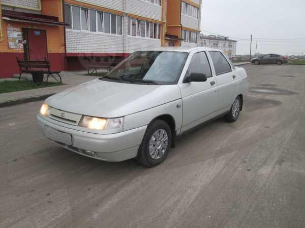 Лада 2110, 2005 год, 99 000 руб.