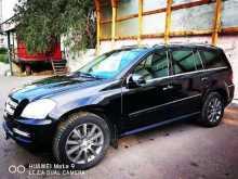 Улан-Удэ GL-Class 2010