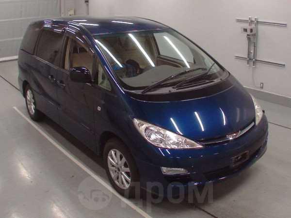 Toyota Estima, 2005 год, 480 000 руб.