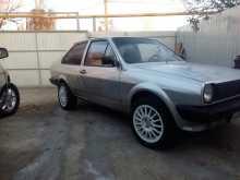 Феодосия Polo 1985