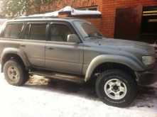 Ростов-на-Дону Land Cruiser 1995