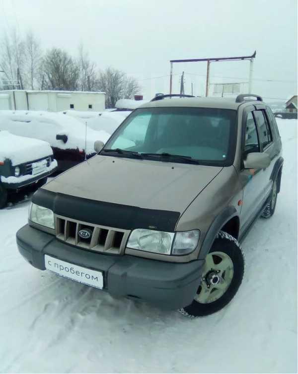 Kia Sportage, 2006 год, 260 000 руб.
