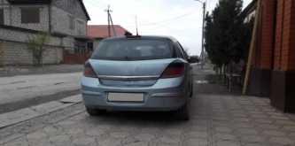 Аргун Astra 2004