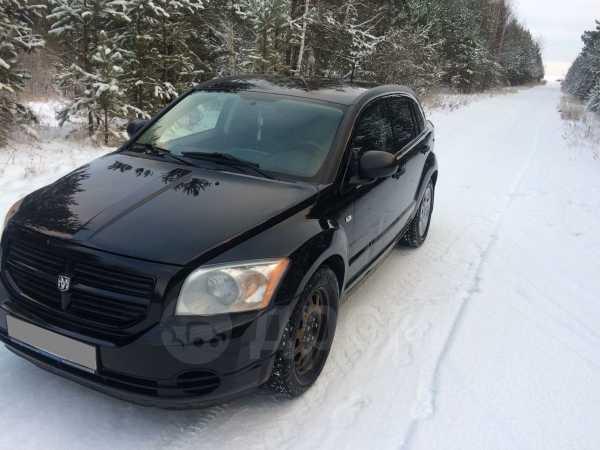 Dodge Caliber, 2008 год, 288 000 руб.