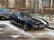 Москва 924 1981
