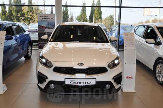 Kia Cerato, 2018 год, 1 174 900 руб.