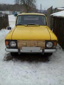 Горно-Алтайск 2125 Комби 1989