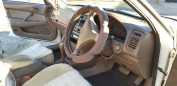 Toyota Camry, 1995 год, 275 000 руб.