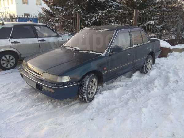 Honda Civic, 1991 год, 50 000 руб.
