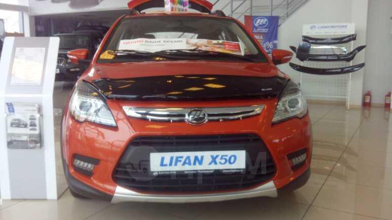 Lifan X50, 2015 год, 480 000 руб.