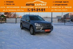 Mercedes-Benz GL-класс, 2010 г., Тюмень