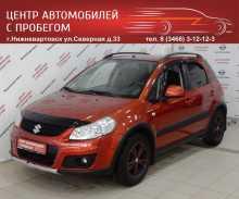 Нижневартовск SX4 2011