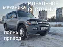 Омск Pajero 2000