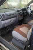 Mazda MPV, 1996 год, 265 000 руб.