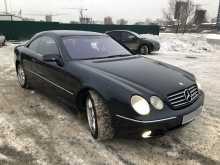 Mercedes-Benz CL-класс, 2001 г., Челябинск