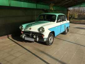 Краснодар 403 1964
