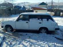 Улан-Удэ 2104 1997