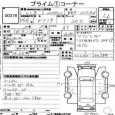 Mazda Biante, 2014 год, 950 000 руб.