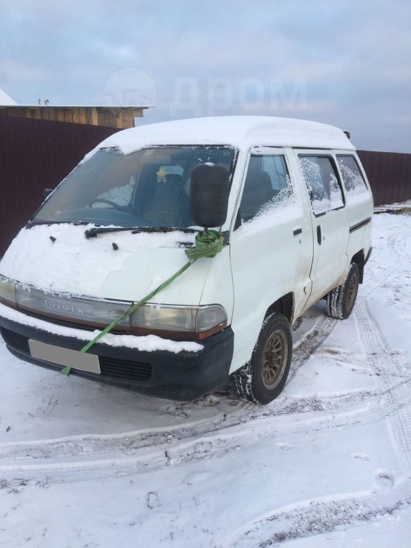 Toyota Town Ace, 1991 год, 65 000 руб.