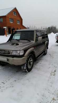 Новосибирск Galloper 2002