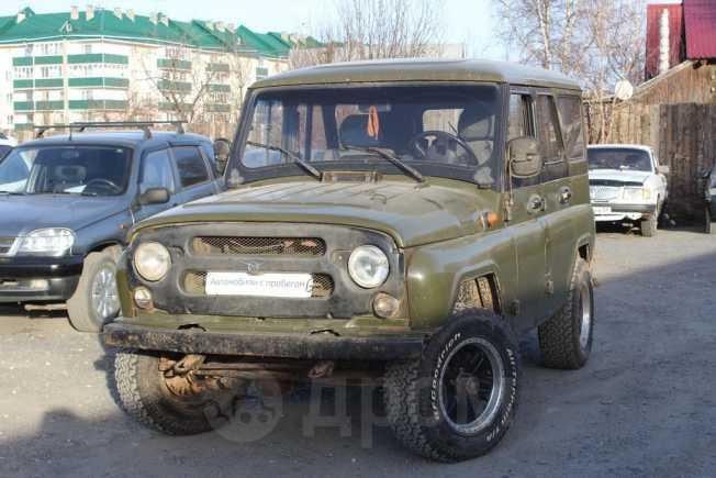 УАЗ Хантер, 2006 год, 190 000 руб.
