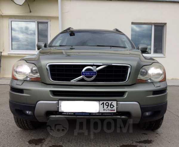 Volvo XC90, 2007 год, 670 000 руб.
