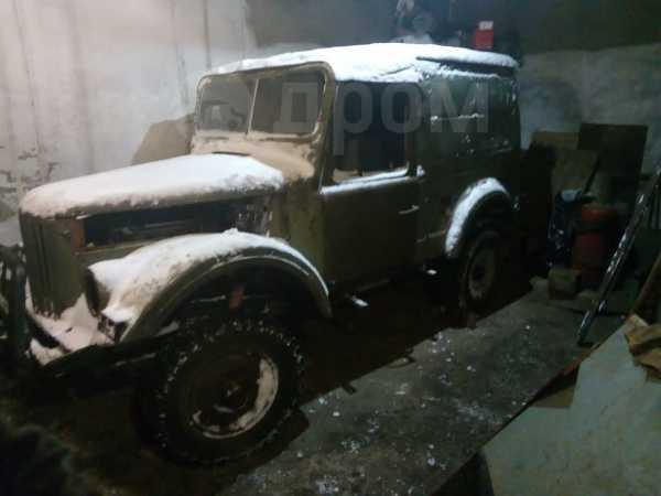 ГАЗ 69, 1958 год, 30 000 руб.
