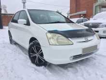 Барнаул Civic 2001