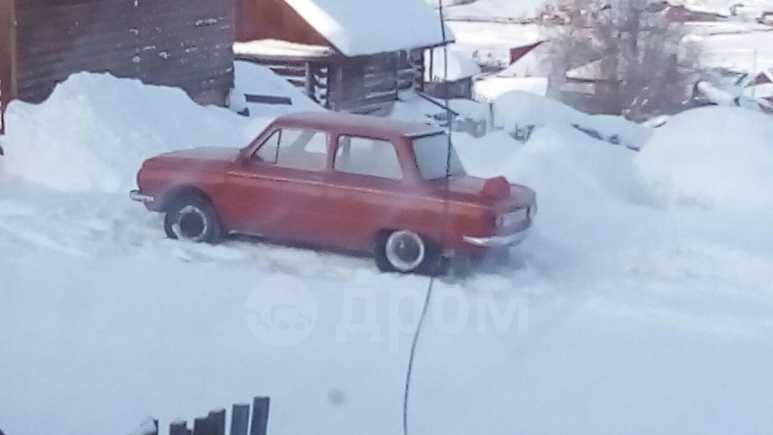 ЗАЗ Запорожец, 1993 год, 20 000 руб.
