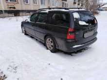 Рубцовск Vectra 2001
