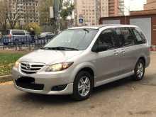 Mazda MPV, 2005 г., Москва